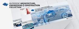 Auodesk építőipari szoftverek gyűjteménye